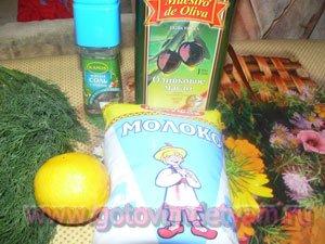 domashniy-mayonez0 Майонез детям - домашний рецепт